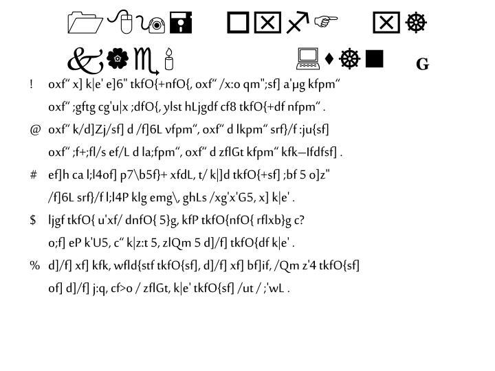 189= oxfF x] k|e' :s]n