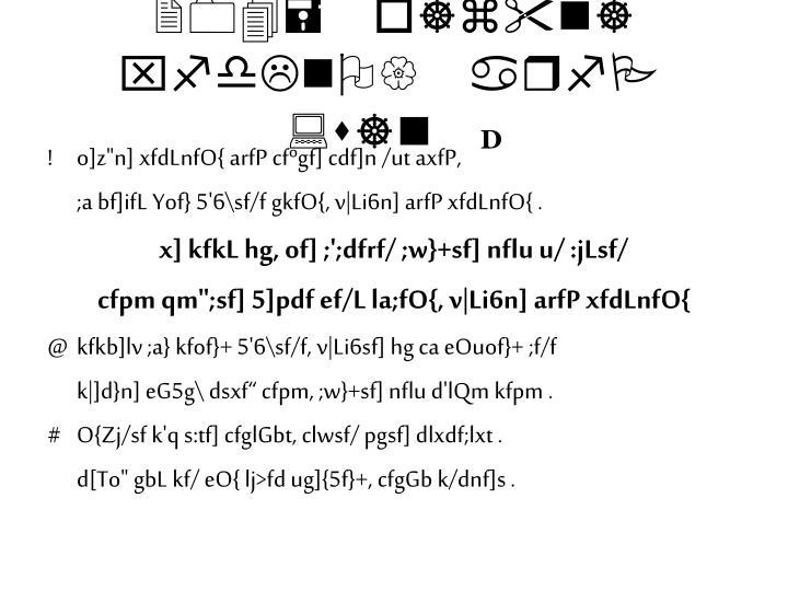 "204= o]z""n] xfdLnO{ arfP   :s]n"