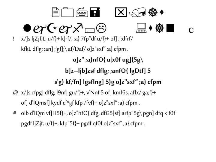 207= x/]s ljZjf;L  :s]n