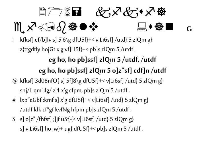 216= kfksf] ef/b]lv:s]n