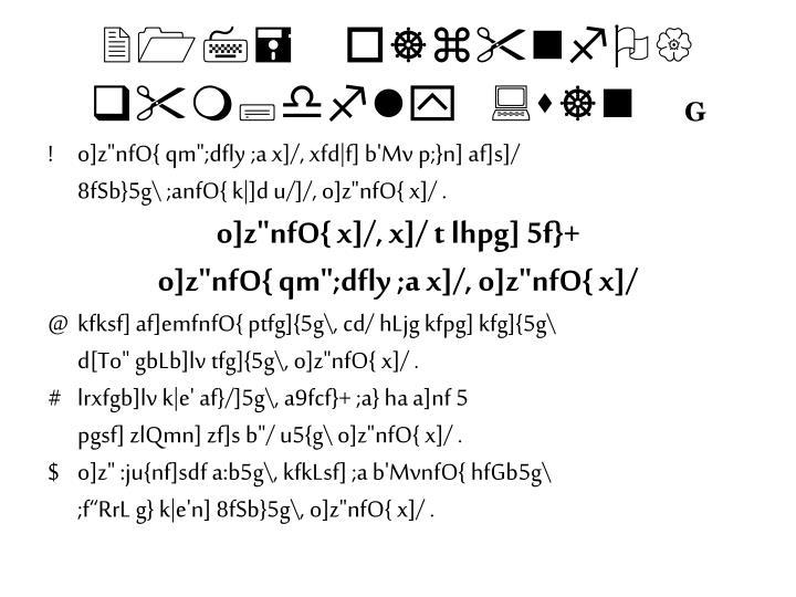 "217= o]z""nfO{ q""m;dfly:s]n"