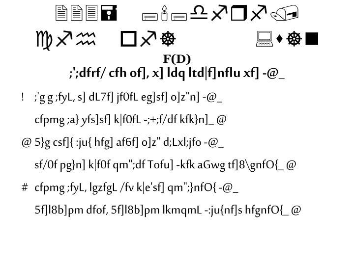 223= ;';dfrf/ cfh of]  :s]n
