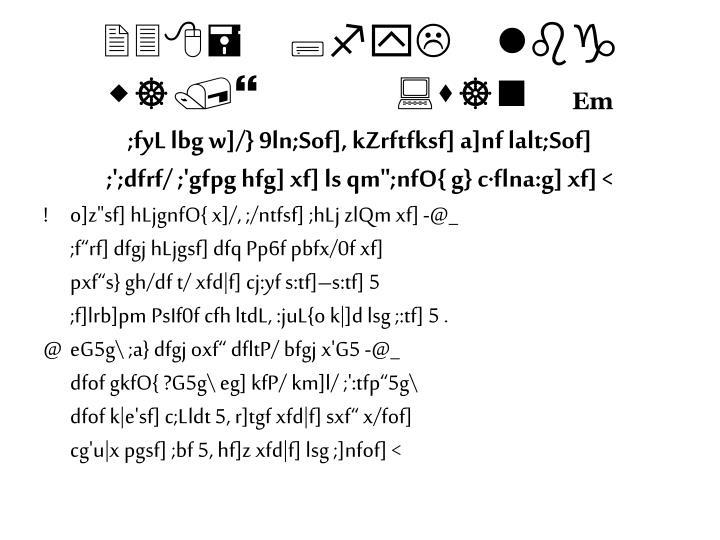 238= ;fyL lbg w]/}:s]n