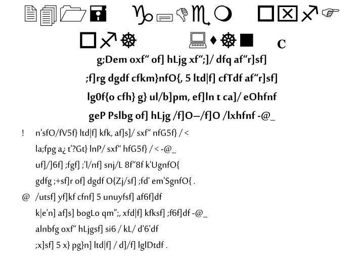 241= g;Dem oxfF of]:s]n