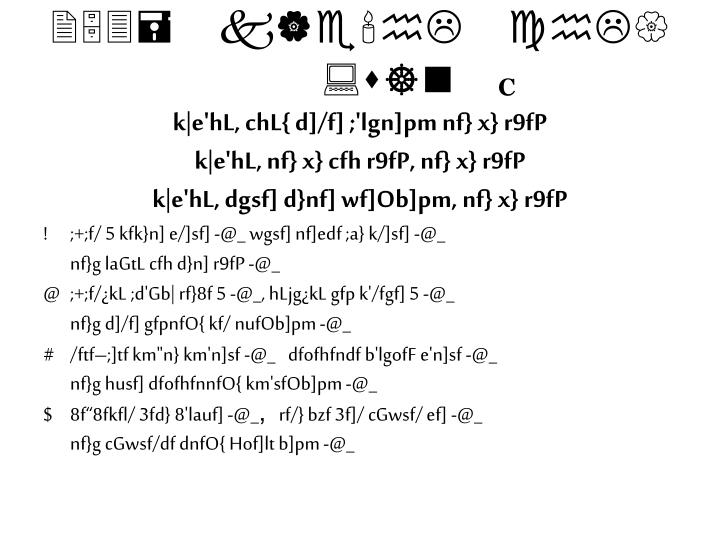 253= k|e'hL chL{ :s]n
