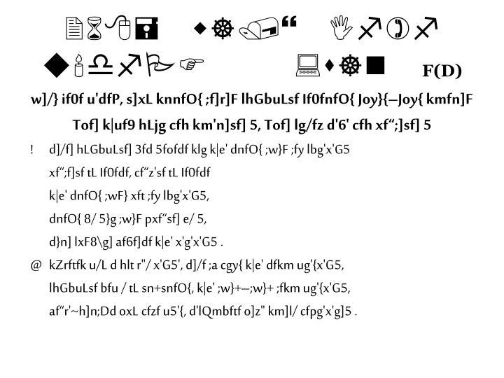 268= w]/} If)f u'dfPF:s]n