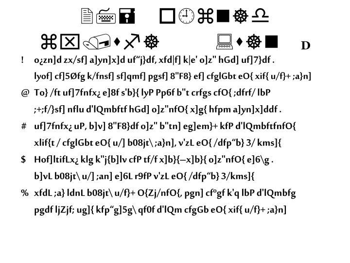 27= o¿zn]d zx/sf]:s]n