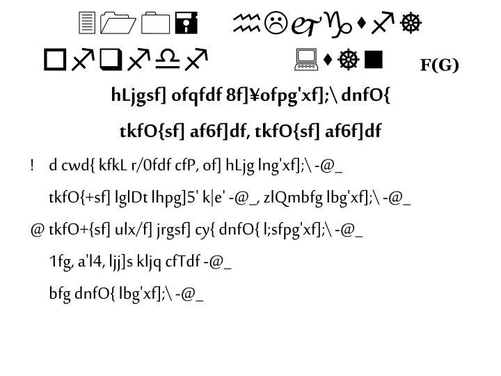 310= hLjgsf] ofqfdf:s]n