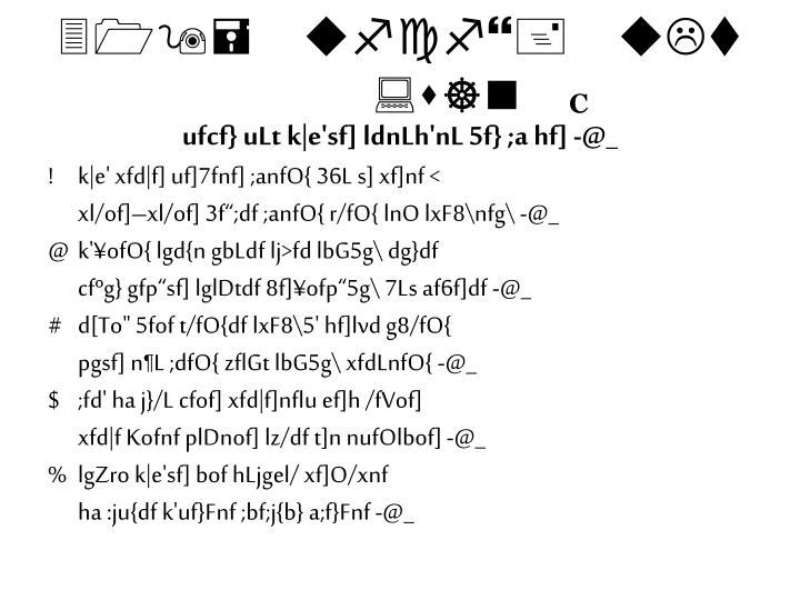 319= ufcf}+ uLt:s]n