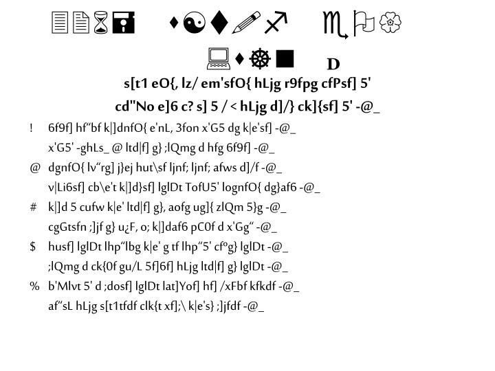 326= s[t!f eO{:s]n