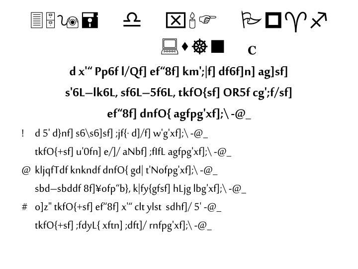 359= d x'F Pp^f  :s]n