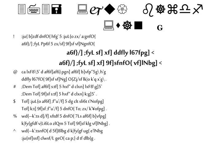 373= :ju{ b]zdf:s]n