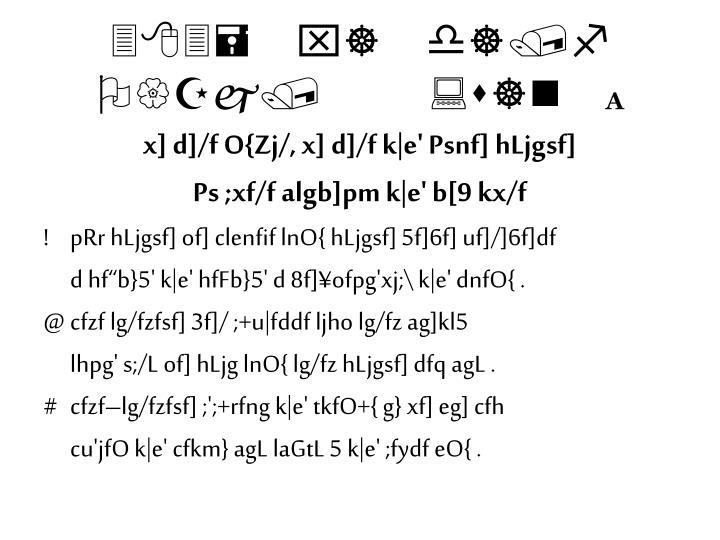383= x] d]/f O{Zj/ :s]n