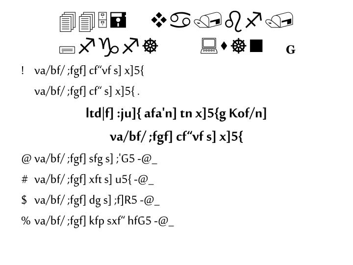 445= va/bf/ ;fgf]:s]n