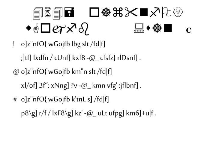 "464= o]z""nfO{ wGojfb:s]n"