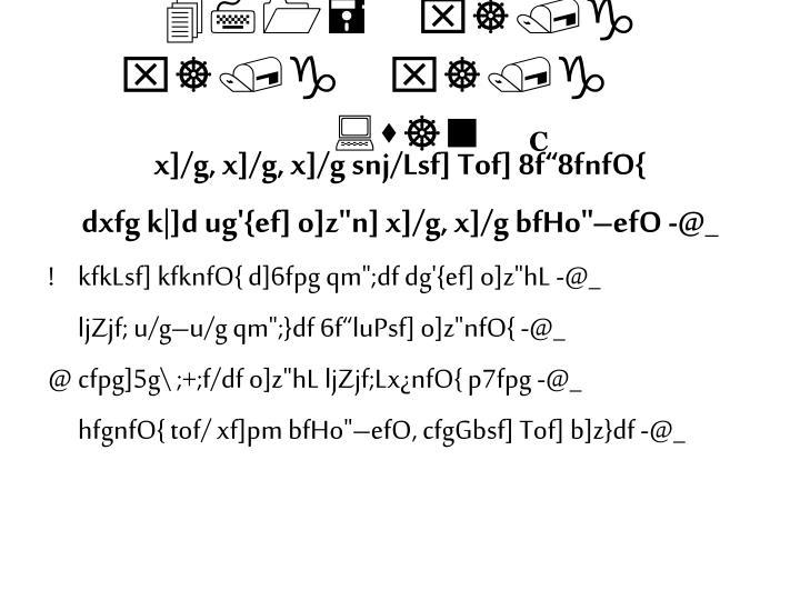 471= x]/g x]/g x]/g:s]n