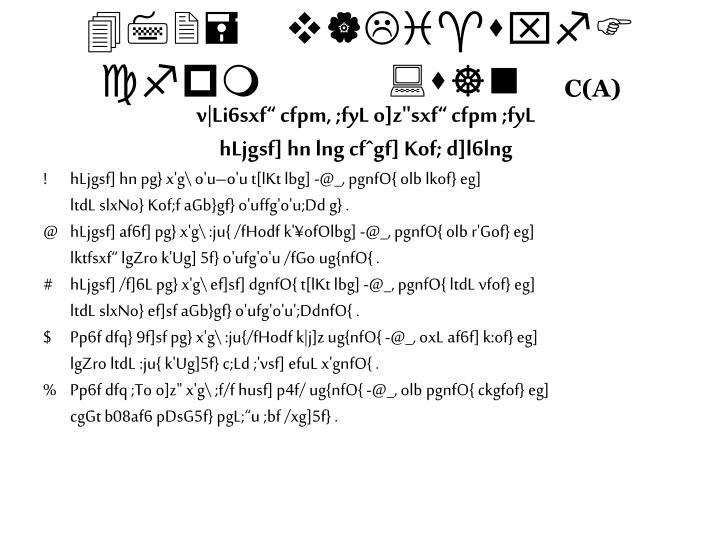 472= v|Li^sxfF cfpm:s]n