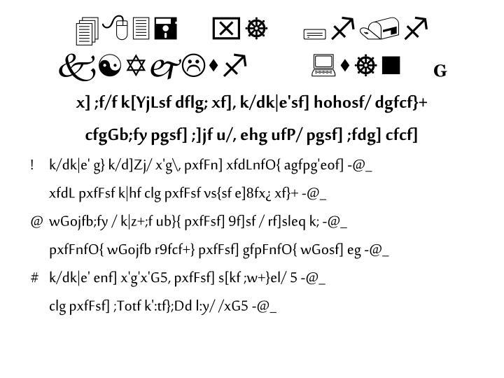 483= x] ;f/f k[YjLsf:s]n