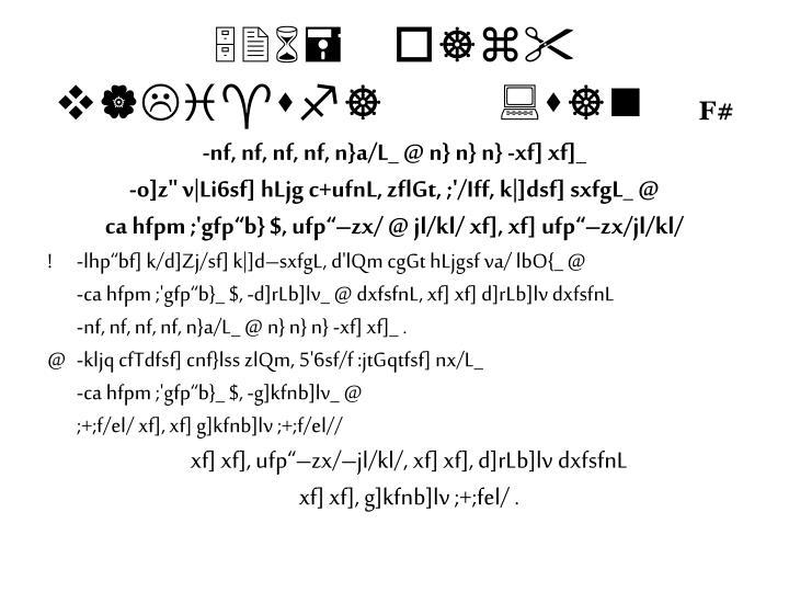 "526= o]z"" v Li^sf]  :s]n"