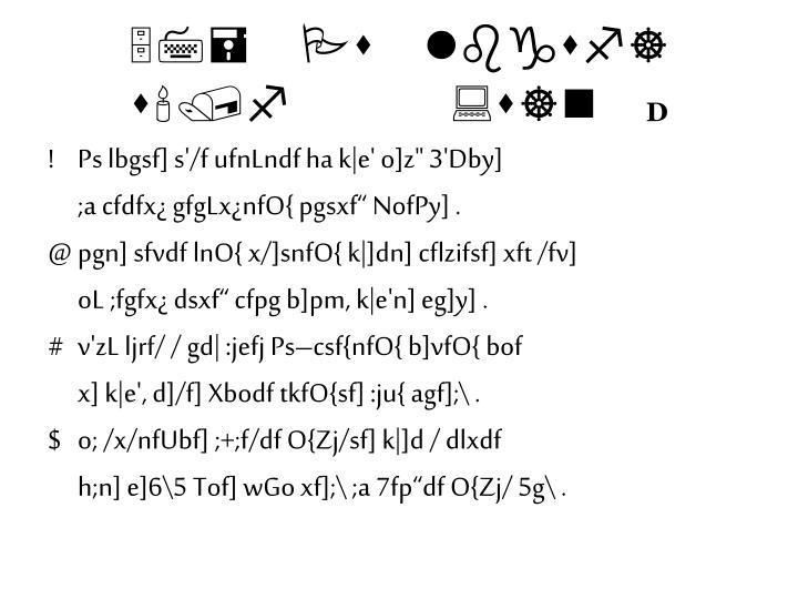 57= Ps lbgsf] s'/f:s]n