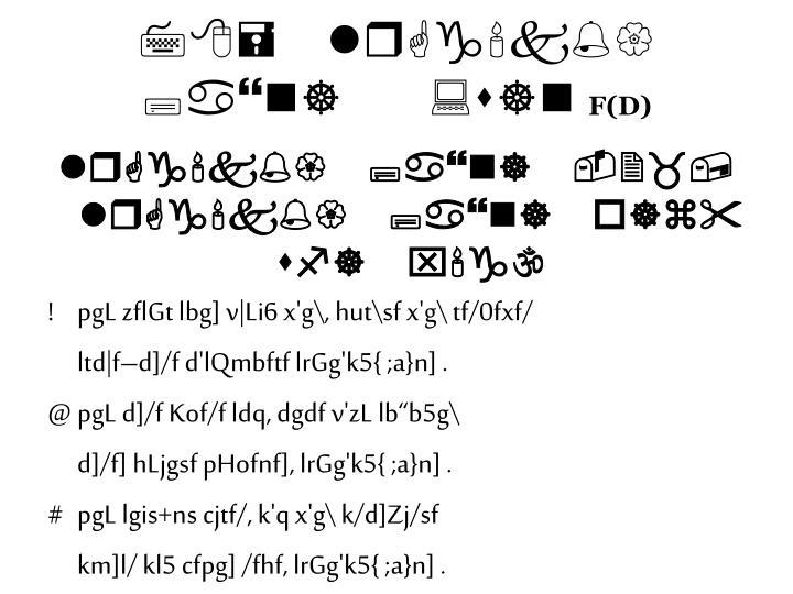 78= lrGg'k%{ ;a}n] :s]n