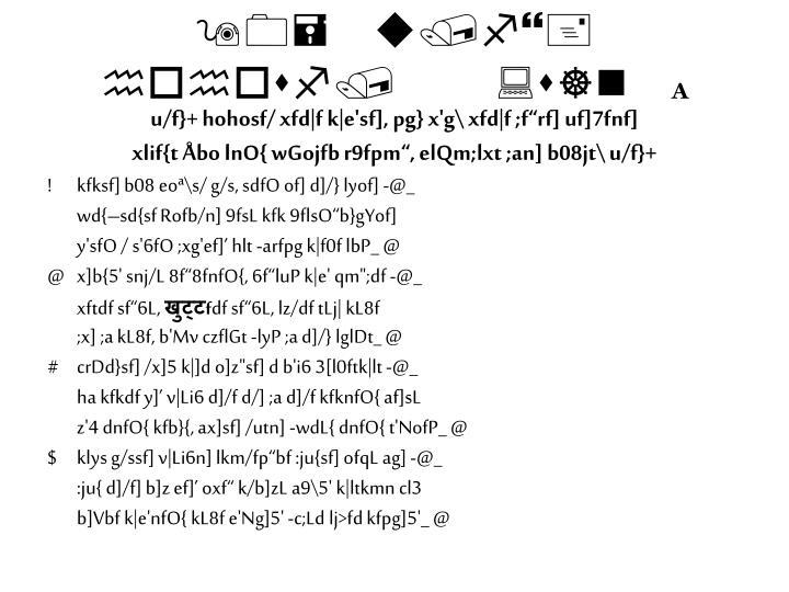 90= u/f}+ hohosf/:s]n