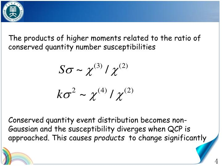 The products of higher moments related to the ratio of conserved quantity number susceptibilities