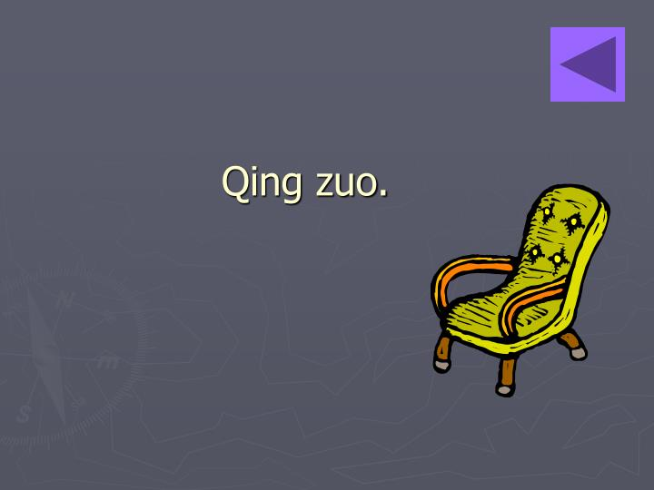 Qing zuo.