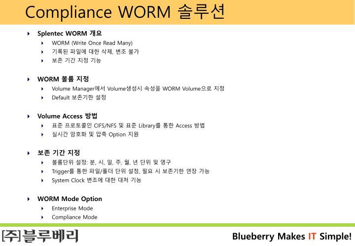 Compliance WORM