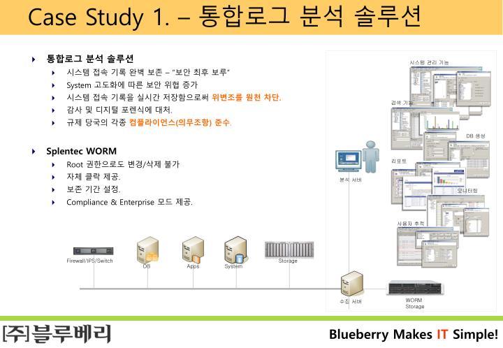 Case Study 1. –