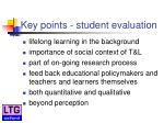 key points student evaluation
