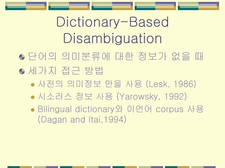 Dictionary-Based Disambiguation
