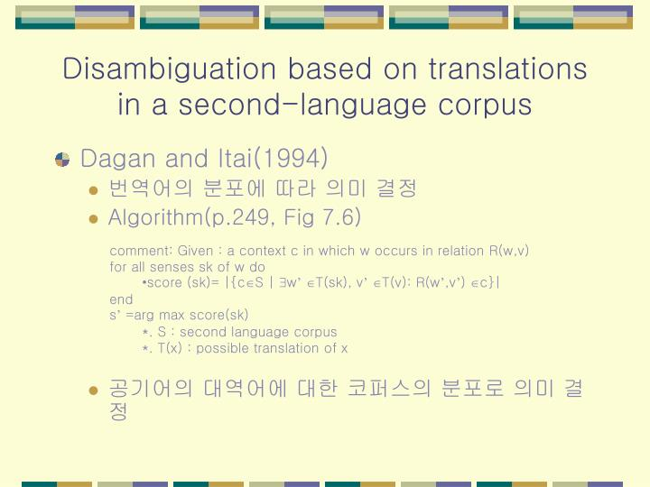 Disambiguation based on translations in a second-language corpus