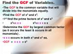 find the gcf of variables