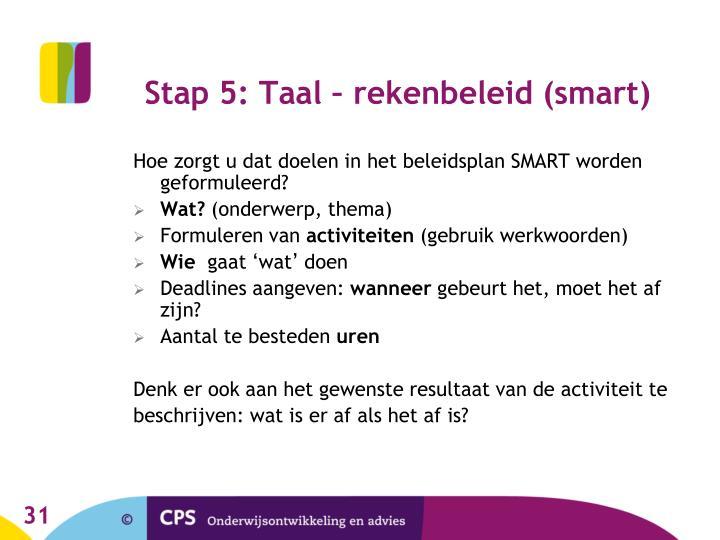 Stap 5: Taal – rekenbeleid (smart)