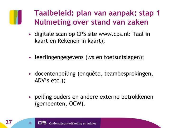 Taalbeleid: plan van aanpak: stap 1