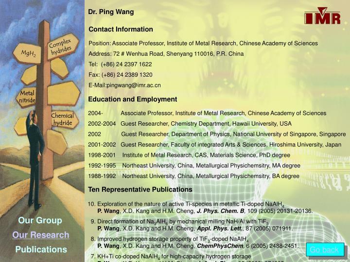 Dr. Ping Wang