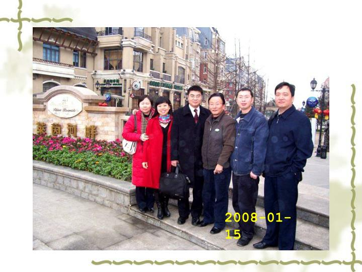2008-01-15
