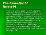 the essential 55 rule 14
