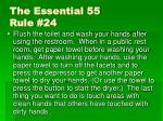 the essential 55 rule 24