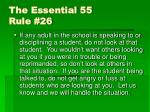 the essential 55 rule 26