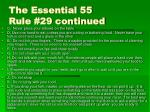 the essential 55 rule 29 continued1