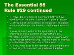 the essential 55 rule 29 continued4