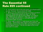 the essential 55 rule 29 continued5