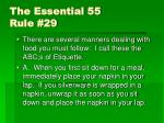 the essential 55 rule 29
