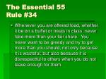 the essential 55 rule 34