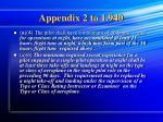appendix 2 to 1 940