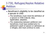 i 730 refugee asylee relative petition3