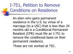 i 751 petition to remove conditions on residence