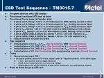 esd test sequence tm3015 7